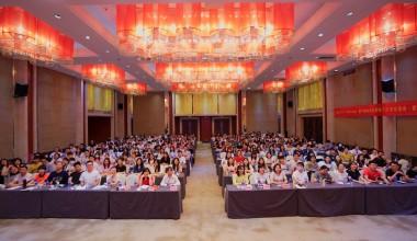 赤兔学院第11期分享交流会•客服管理专场【广州站】回顾